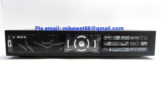 ip-box8 front